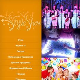 Ивент-агентство Style Show